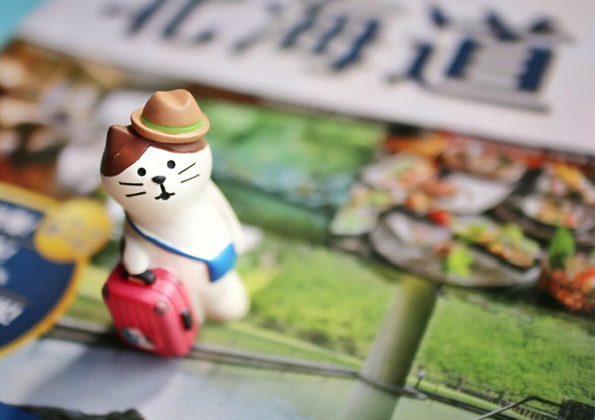 『るるぶ地図でよくわかる都道府県大百科』購入