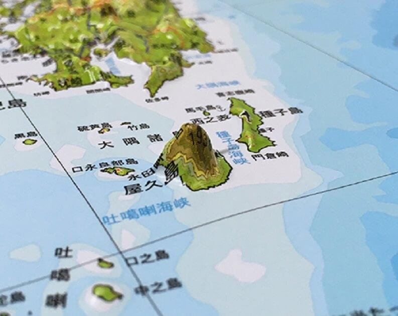 立体日本地図カレンダー2020年度版がセール