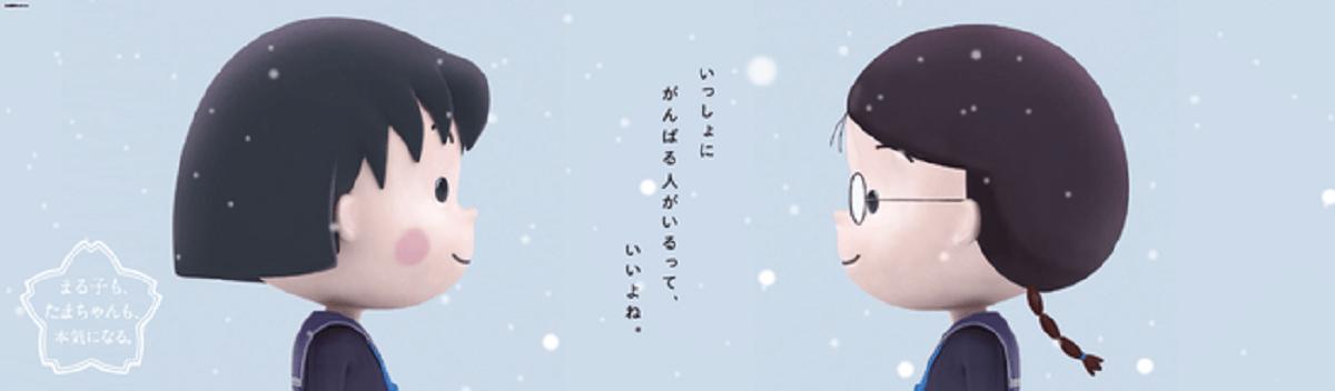 早稲田アカデミーの冬期講習会が受付開始